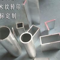 厂家现货直销6063合金空心铝管材