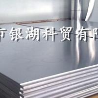 郑州铝板厂家现货铝板1060