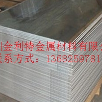 超硬2024铝合金板价格是多少