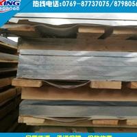 2014t651铝板,进口铝板2014