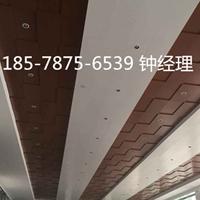 廣汽4s店展廳吊頂金屬木紋板-1.5鋁單板