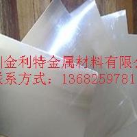 供应5052铝板 箱包铝板