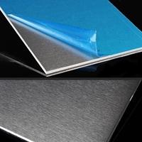 EN AW2017A-T4铝板