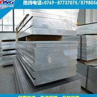 A2014铝合金  A2014性能