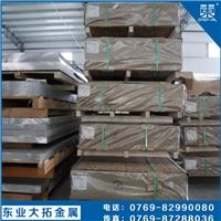 进口2024铝板 高强度2024t4铝板