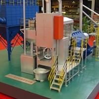铝灰处理系统