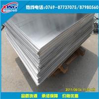 2014合金铝板价格 2014棒材密度