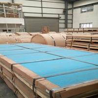 3003防锈铝板 3003防腐铝板