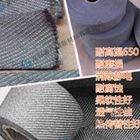 高温金属布高温模布进口材料批发