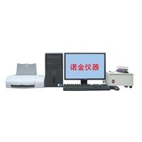 电脑铝元素分析仪