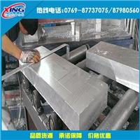 6082中厚铝板厂家  6082铝板塑性