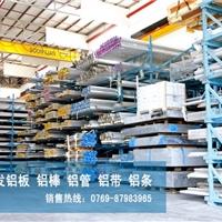供应商2011行情 2011铝排现货规格
