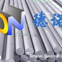 5251铝材生产批发商