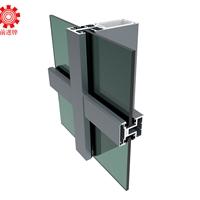 建筑铝型材批发幕墙铝型材批发