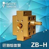 巴特供应高温熔体泵 片材¡¢板材熔体泵