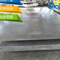 铝板5052合金铝板防锈铝板厚度规格