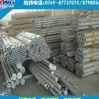 5052易加工铝棒 5052大直径铝棒