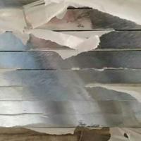 AA7075高耐磨铝板
