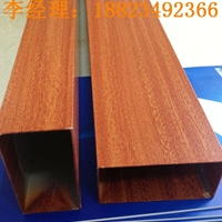 鋁方通 U型鋁方通 廠家專業生產高端鋁方通