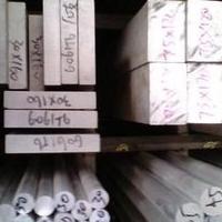 唐山铝条 铝排 各种规格 铝片 铝带