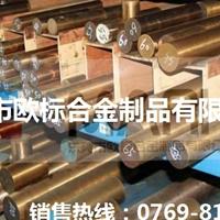 美国C17510铍镍铜电极管