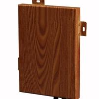 木纹铝天花专业定制工厂直销吊顶木纹铝天花