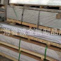 5a03-h112防锈铝板,出厂价
