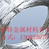 高纯铝线批发 2.8mm铝线现货
