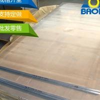 铝板厂家6061铝板硬铝板铝板价钱