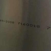 预拉伸7A09铝板