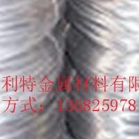 供应防腐3003铝线 装饰铝线