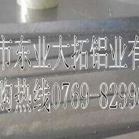 直销6262铝板 6262工业铝合金