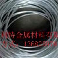 供应1100氧化铝线 半硬铝线
