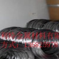 高纯铝线批发 1060铝线厂家