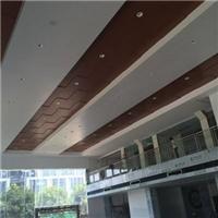 广汽本田4S店木纹铝单板装饰高端铝单板