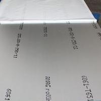 alumec99铝板