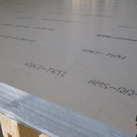 切割7075-t6铝板