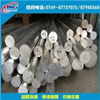 A5052-H34铝棒 5052铝板