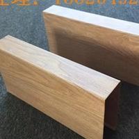 型材天花木纹铝方通-型材铝格栅