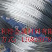 供应1060纯铝线