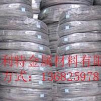 现货供应1100工艺品用铝线 折弯铝线