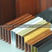 合金铝方管 铝方通 合金铝方管规格齐全