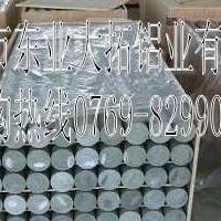 批发2618铝棒 优质精抽2618铝棒