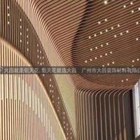外墙装饰铝方通 专业生产铝方通