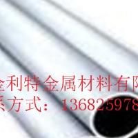 国标挤压6063铝合金管