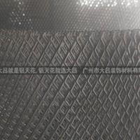 【厂家直销】外墙装饰铝板网、烤漆铝板网