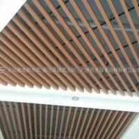厂家生产直销热转印木纹铝天花 外墙铝方通