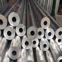 铝管7075,浙江铝管厂家
