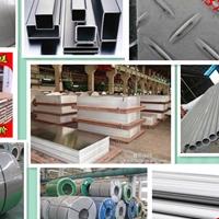 (铝管304白钢管价格白钢管厂家