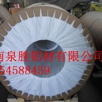 鋁卷厚度丨鋁卷廠家丨鋁卷價格
